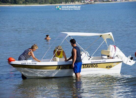 Cruises to Strymonikos gulf